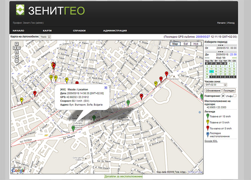 Other Projects - Zenit-Geo